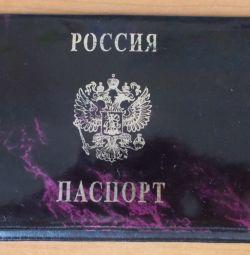 Διαβατήριο κάλυψη μπορντό πλαστικό