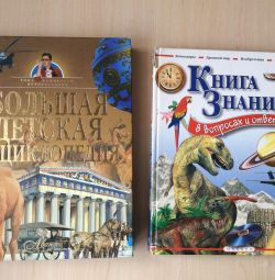 Books for extracurricular reading, elementary school