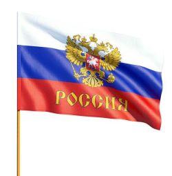 Ρωσική σημαία με έμβλημα