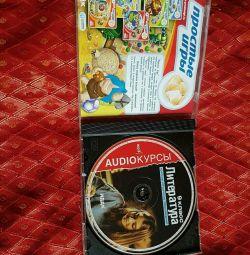 Диск аудиокурс