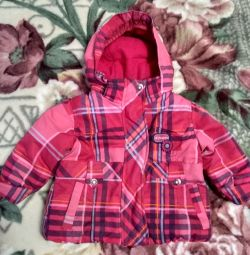 Children's jacket / street garden
