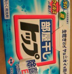 Laundry detergent Japan