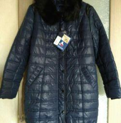Winter coat, hoops