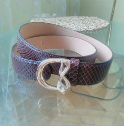 Selling from pers. leather crocodile strap Christiann D.