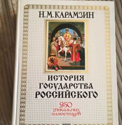 Gift Edition NM Karamzin
