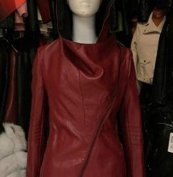 Jacket the kuzhinka !!! NEW