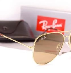 Ray Ban Aviator's Qualitative Glasses