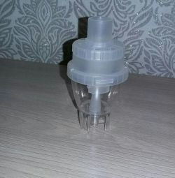 Nebulization bowl for inhaler