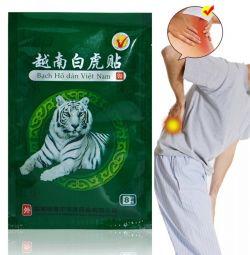 Platyri pentru artrita tigru alb.