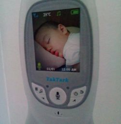 Baby monitor new