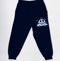 New Pants Police