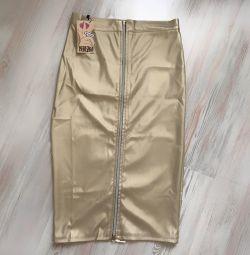 New pencil skirt 42 leatherette
