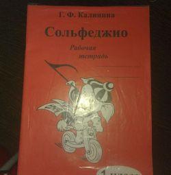Workbook Solfegio 1 class