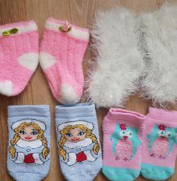 Warm socks, smart