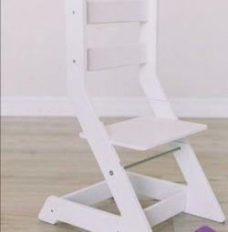 Ρυθμιζόμενη παιδική καρέκλα