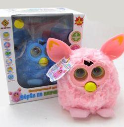 Children's toy FERBI interactive