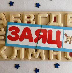 Алфавит с карточками