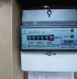 SOLO -1S electric meter