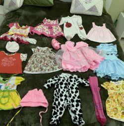 Μια σειρά από πράγματα για ένα κορίτσι 1-6 μήνες