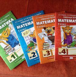 Math workbooks Grade 3 Geidman