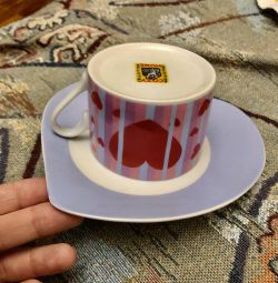 Coffee / Tea Pair cozy home