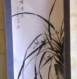 Kağıt üzerine resim, el yapımı Çin