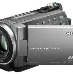Sony DCR SR 62E kamera