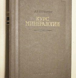 textbook Mineralogy course Betekhtin, 1951