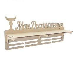 Medalnitsa with shelf