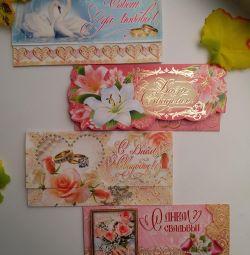 Листівки на весілля