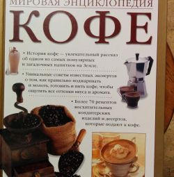 World Encyclopedia of Coffee