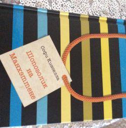 Cartea lui Sophie Kinsell
