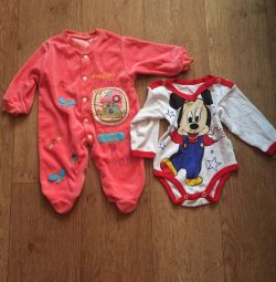 Sale body and costume
