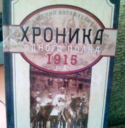 E. Antashkevich, Cronica regimentului, 1915