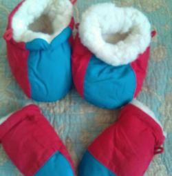 Mănuși de iarnă și cizme calde. Pentru pectorali.