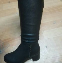 Boots sunt absolut noi!