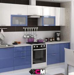 Bucătărie gri / alb