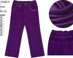 Pantaloni noi de corduroy pentru fata râului 110