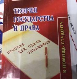 Devlet ve Hukuk Teorisi (kısa dersler)