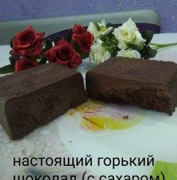 Ciocolată amară