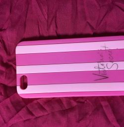 Caz pentru 6 iPhone