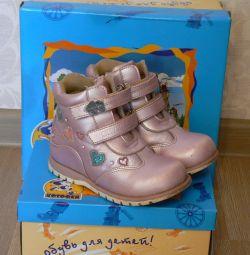 черевики Казка