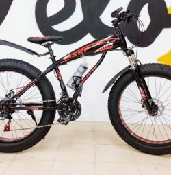 Bike Fatbike