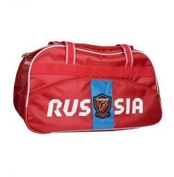 Sports bag Forward