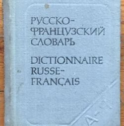Pocket French-Russian Dictionary
