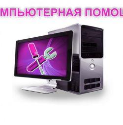 Ajutor pentru calculator