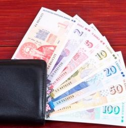 Προσφορά δανείου μεταξύ ιδιωτών στην Ελλάδα