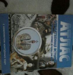 Atlas nou în istorie