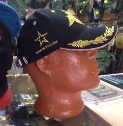 Kepi Στρατός της Ρωσίας