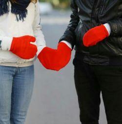 Σετ γάντια για τους εραστές (για δύο)
